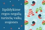 Kalėdinis projektas ATVERK AKIS